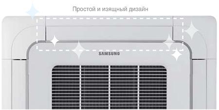 Простой и изящный дизайн Samsung